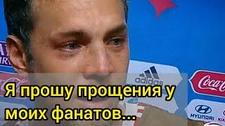 Артем Дзюба Покидает Зенит И Сборную России За Слив Скандального Видео