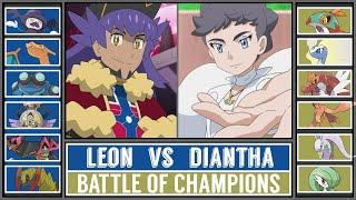 Pokémon Champion Battle | LEON vs DIANTHA