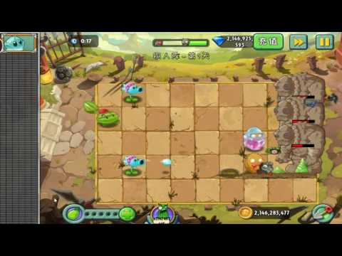 Plants Vs Zombies 2 Chinese Mini Game 1