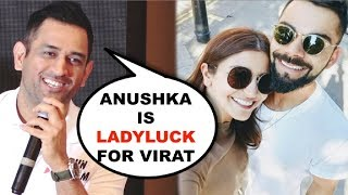 MS Dhoni Highly Positive INTERVIEW About Captain Virat Kohli And Anushka Sharma Will Win Many Hearts