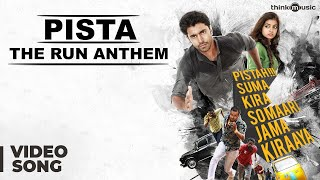 neram-songs-pista-the-run-anthem-video-song-nivin-pauly-nazriya-nazim