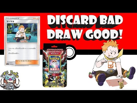 Sophocles - Awesome New Pokémon Supporter Helps in Many Ways! (TCG)