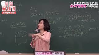 44회 영양사국가고시 합격 6