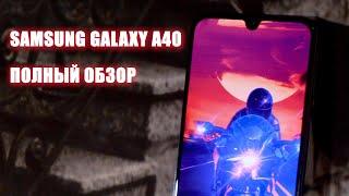 Подробный обзор Samsung Galaxy A40