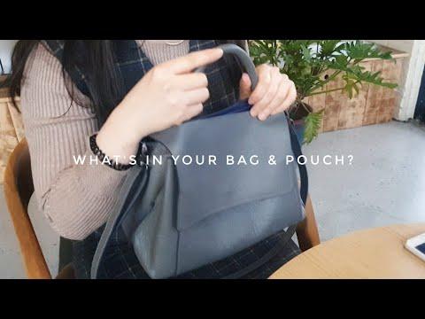 VLOG #번외편 화장품은 교x문고에서 사야 제맛이라는 친구의 파우치를 털어보았다 / 면세쇼핑템 많음주의 / 데일리 파우치 / What's In Your Bag & Pouch?