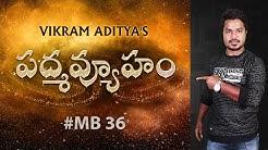 Vikram Aditya's Padmavyuham | Mahabharatam Episode 36 | Vikram Aditya Latest Videos | Demat | #EP230