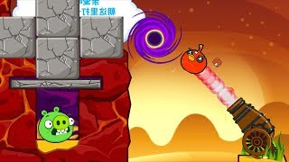 Angry Birds Cannon Birds 3 - BREAK STONE TO HIT PIGGIES WITH BIRDS COLLECTION!