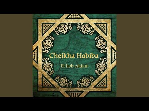 MUSIC CHEIKHA HABIBA TÉLÉCHARGER