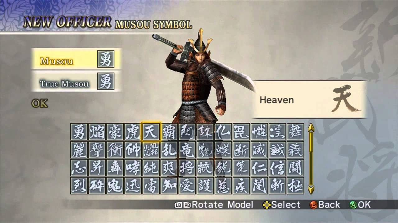 Lets Play Samurai Warriors 2 Empires Part 1 Lets Start Our