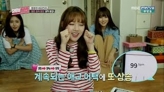 [Yerin Cut] Yerin singing gwiyeoun in ShowTime