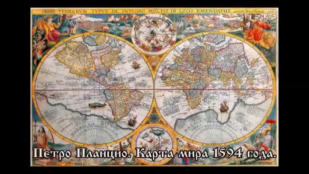 Картинки по запросу История России или как скрыли наше прошлое