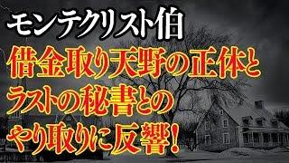 チャンネル登録お願いします↓↓↓↓↓ http://urx.mobi/IuHF 6月14日に最...