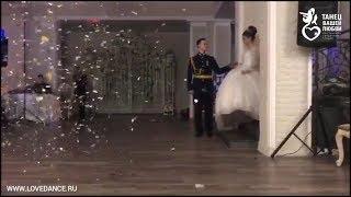 Свадебный вальс Алексея и Ирины: мундир, танец, сказка на яву!