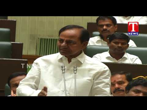 సీఏఏపై-శాసనసభలో-చర్చ-జరగాలి:-సీఎం-కేసీఆర్-|-assembly-budget-sessions-|-tnews-telugu
