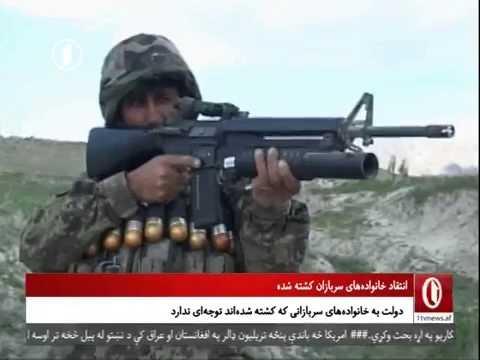 خبرهای افغانستان   Afghanistan Dari News 14.09.2016