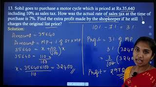 II PUC | Basic maths | SAT and VAT -02