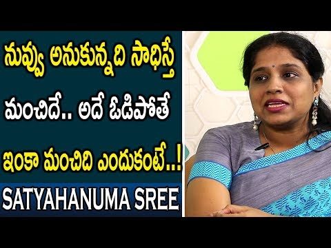 BEST Tips To Overcome Depression As A Stay At Home Mom | Motivational Videos | Suman TV Mom