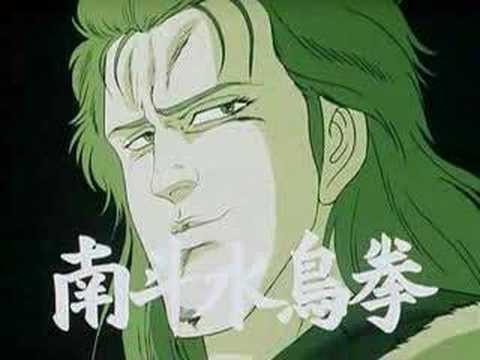 Nanto Suicho Ken