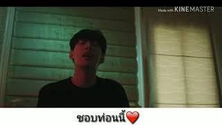 #ชอบท่อนนี้❤ ยอม..ปล่อย Let you go - Cyanide Feat.Lazyloxy