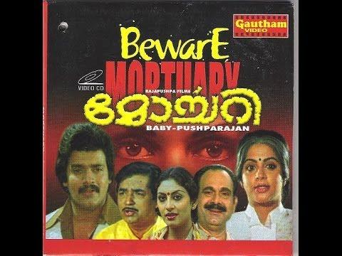 Mortuary 1983: Full Malayalam Movie