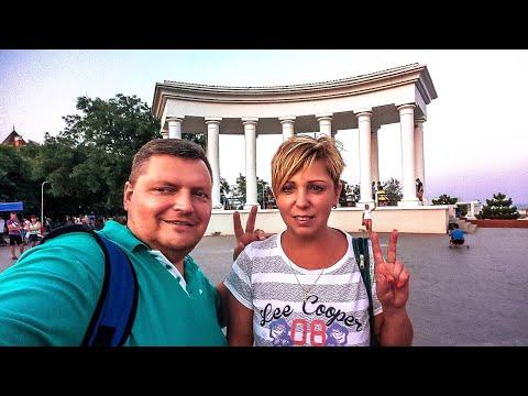 Черноморск (Ильичевск ) Украина