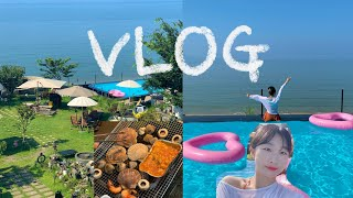 Incheon vlog | 여름휴가로 다녀온 영흥도 여…