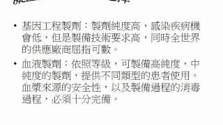 Publication Date: 2011-05-23 | Video Title: #11順德聯誼總會何日東小學上午校 隊伍三