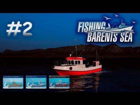 Fishing: Barents Sea │ Покупка новых судов