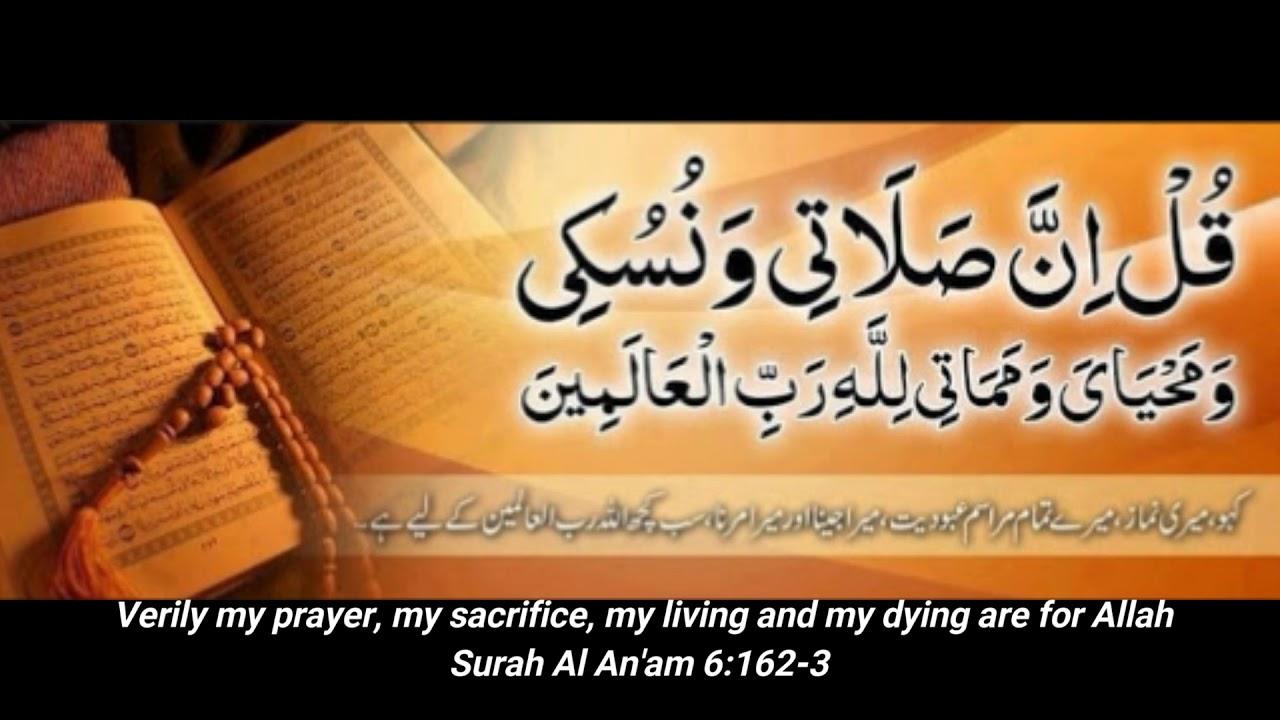 Qul Inna Salaati   BEAUTIFUL RECITATION   Surah Al An'am - YouTube