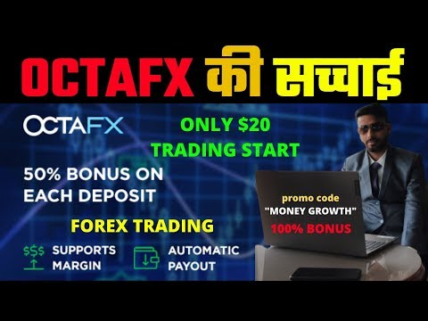 octafx-full-honest-review-in-hindi-|-100%-deposit-bonus-with-moneygrowth-promo-code-|-forex-trading