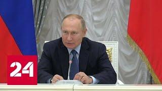Смотреть видео Путин: пещерные русофобы объявили войну русскому языку - Россия 24 онлайн