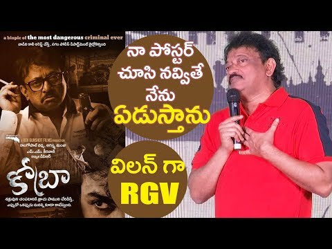 RGV 57th Birthday Celebrations @ COBRA Movie First Look Launch   Actor #RGV    Ram Gopal Varma
