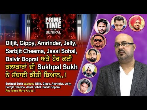 Prime Time with Benipal_Sukhpal Sukh exposed Diljit,Gippy,Jelly,Jassi,Balvir and many more artists.!