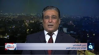 حسن البهادلي: تشكيل اللجان النيابية تأخرت بسبب المحاصصة