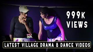 Latest recording dance 2019   recording dance audio songs odiya