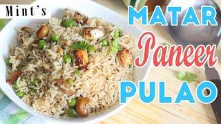 Matar Paneer Pulao Recipe In Pressure Cooker - Rice Peas Pulao