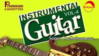 Chellathamare - Instrumental Vol 4