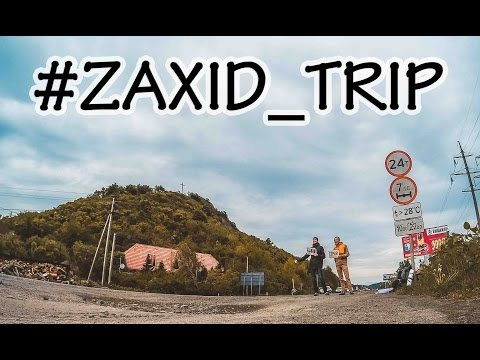 Zaxid Trip (Трейлер)