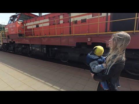 Прогулка на карантине на свежем воздухе Видео про поезда ДЛЯ ДЕТЕЙ  Влад и Мирон