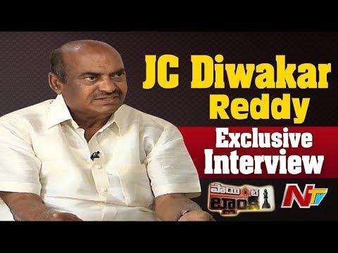 TDP Leader JC Diwakar Reddy Exclusive Interview | Point Blank | NTV