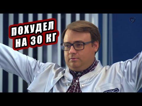 ЗВЕЗДА СЕРИАЛА СОЛДАТЫ РУСЛАН САСИН ПОХУДЕЛ БОЛЕЕ, ЧЕМ НА 20 КГ!