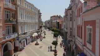 """Plovdiv @ Via Diagonalis (Проект """"По пътищата на цивилизацията"""")"""