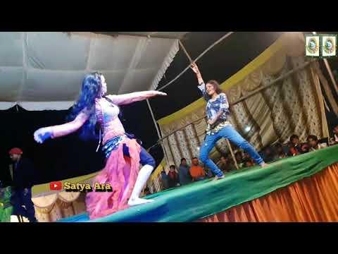 हई तोर दुनो इंडिकेटर । Arkestra Dance