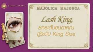 Majolica Majorca Lash KIng How To