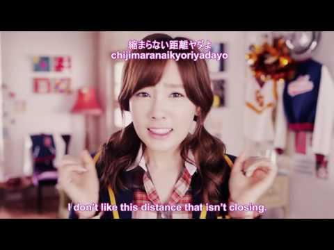 SNSD - OH! (Japanese Version) [Eng Subs + Rom + Kanji]
