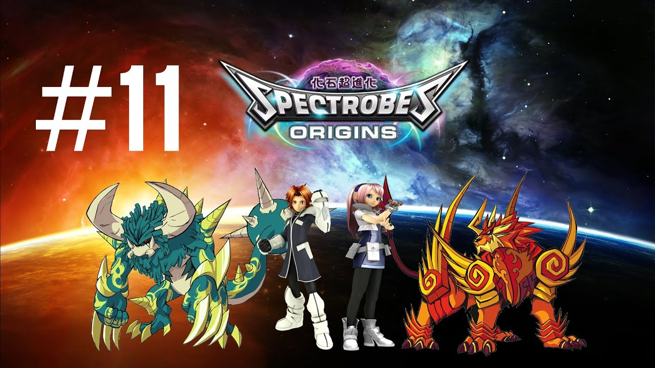 Let's play spectrobes origins part 49 saying goodbyeo to the kaio.