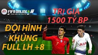 THÀNH HOÀ | FIFA ONLINE 4 | TRẢI NGHIỆM TEAM LH +8 TRỊ GIÁ 1500 TỶ