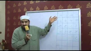 نور البيان للمعلمين بدور تحفيظ القرآن - الكسر والضم.wmv