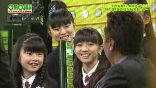 2013.6 Mizuno Yui (水野由結) BABYMETAL Sakura Gakuin (さくら学院) W...