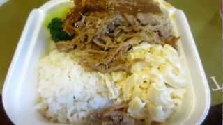 Kalua Pork @ Hawaiian King Bbq Serramonte Center Food Court Daly City California